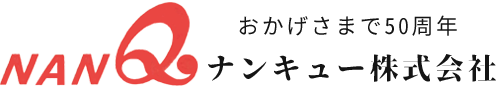 ナンキュー株式会社